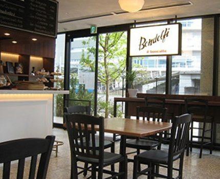 Bondolfi-Gli-Store-4